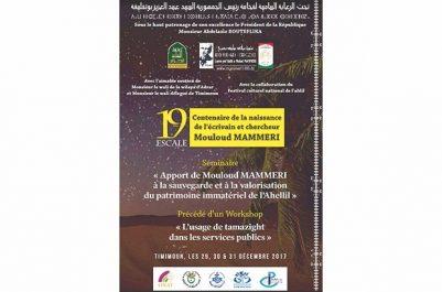 Célébration du centenaire de sa naissance : Séminaire sur l'apport de Mammeri dans la sauvegarde d'Ahellil