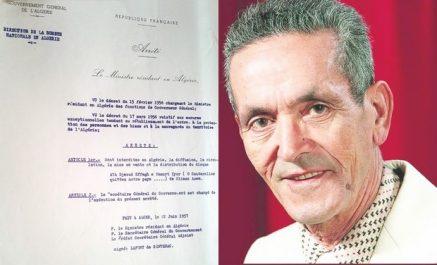 Le document a été trouvé au hasard d'une recherche : Une chanson de Slimane Azem interdite en 1957 par arrêté