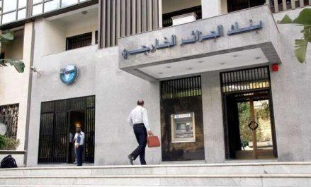 Loukal: la Banque extérieure d'Algérie ouvrira 5 agences en France dès 2018