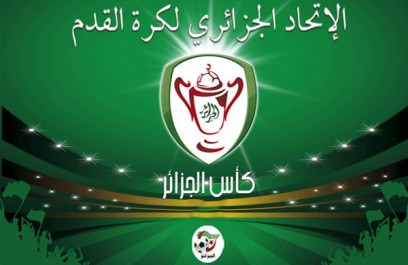 Coupe d'Algérie: Le tirage au sort complet des 32es et 16es de finale