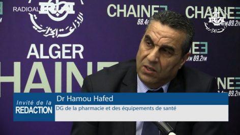 Elaboration prochaine de cadres juridiques régissant les compléments alimentaires en Algérie