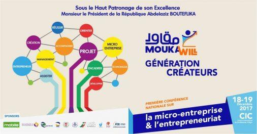 Première conférence nationale sur La Micro-Entreprise et l'entrepreneuriat.