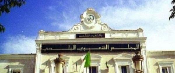 Aïn Defla Une subvention de 40 millions de DA attribuée à chacune des 36 APC nouvellement élues