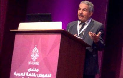 CSLA : plus d' efforts pour mettre la langue arabe au diapason des progrès technologiques