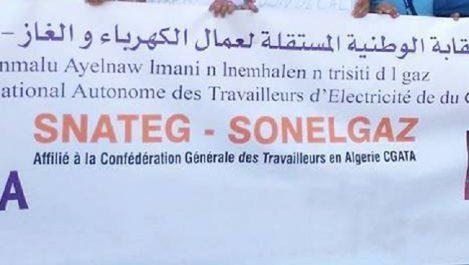 Dissolution du Snateg : le ministère du Travail persiste et signe