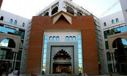 Centre arabe d'archéologie: 2018, année décisive pour la relance du projet