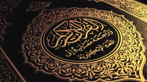 Le renouvellement des fondements du droit musulman