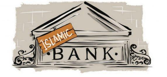 Les banques Algériennes: vers une finance islamique