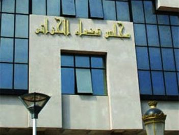 Tribunal criminel: 99 affaires et 378 inculpés au rôle de la nouvelle session