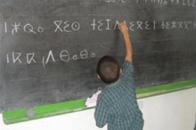 Ouyahia :«De nouveaux postes pour enseigner le Tamazight»