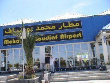 Constantine : saisie de près de 400 comprimés psychotropes sur un passager à l'aéroport Mohamed-Boudiaf