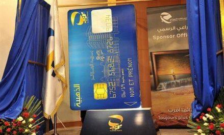 Paiement en ligne : Algérie Poste lance sa nouvelle plateforme monétique