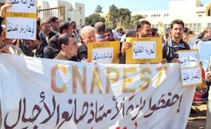 Education nationale / Le Cnapeste en grève illimitée aujourd'hui : Les parents d'élèves dénoncent et craignent le spectre de l'année blanche