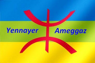 Yennayer: les Tlemcéniens se préparent à la célébration du nouvel an Amazigh