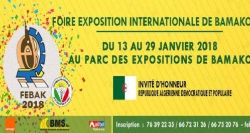 Le MDN expose ses produits à la Foire internationale de Bamako