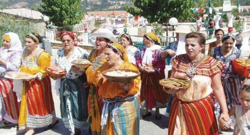 Ain Témouchent : lancement des festivités célébrant le nouvel an amazigh