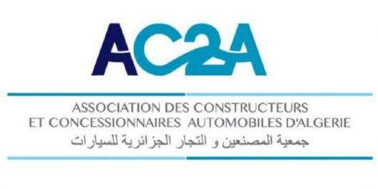 Forum de la sous-traitance dans l'industrie automobile : Le soutien et l'engagement de l'AC2A