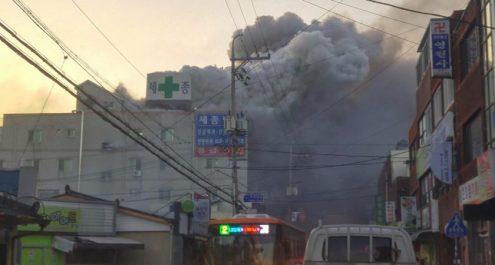 L'incendie de l'hôpital sud-coréen dû à des câblages défectueux
