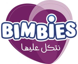 Bimbies offre un an de couches et de lingettes pour la première naissance de l'année 2018 à travers tout le territoire Algérien.