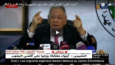 Ould Abbes: Ouyahia dirige le Gouvernement, mais nous sommes le parti au Pouvoir