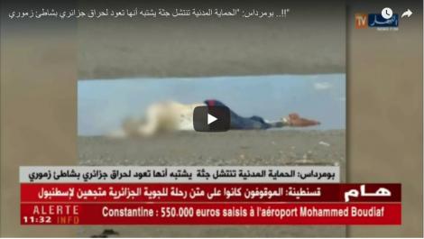 Vidéo- Le cadavre d'un haraga découvert à Boumerdès