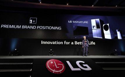 Des produits haut de gamme pour renforcer la satisfaction des consommateurs des produits de luxe au centre du salon LG Innofest 2018