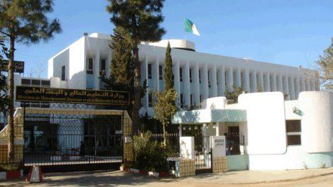 Université : Le tribunal administratif juge illégale la grève du 14 janvier
