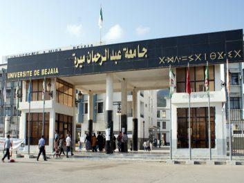 Béjaïa : L'université Abderrahmane-Mira booste la recherche scientifique