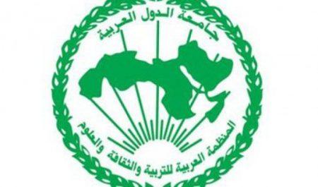 Le DG de l'ALECSO en visite officielle mardi à Alger