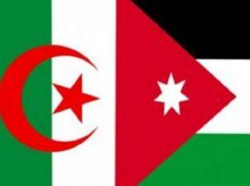 Algérie-Jordanie : un forum économique pour booster un partenariat modèle