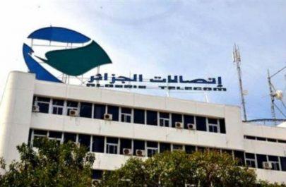 Algérie Télécom présente ses meilleurs vœux de bonheur aux algériens à l'occasion de l'Aïd-el-fitr