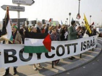 Trois ONG britanniques interdites d'accès aux territoires palestiniens occupés