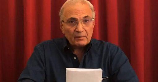 Égypte: l'ex-Premier ministre Chafiq dit qu'il ne sera pas candidat à la présidentielle