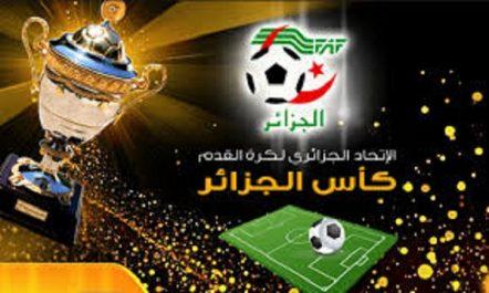 Coupe d`Algérie (16es de finale): trois chocs entre pensionnaires de Ligue1