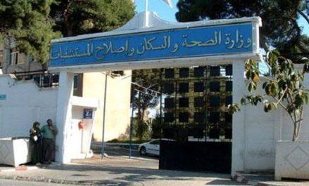 Décès de parturientes: le ministère de la Santé prend des mesures