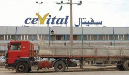 BLOCAGE DES INVESTISSEMENTS DE CEVITAL : Le Pr Lahouari Addi apporte un soutien franc et public à Issad Rebrab