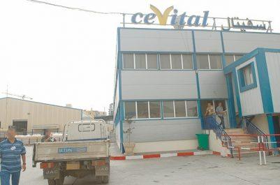 Blocage du projet de Cevital : Le silence de Bedoui