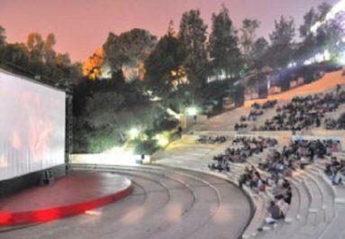 Khenchela : réception «avant fin juin prochain» du théâtre de plein air