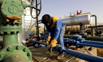 Un accord d'exploitation du champ de Rhoude el Krouf signé entre Sonatrach-Alnaft-Cepsa