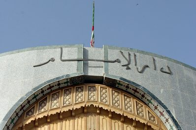 Aissa: «Le Tamazight sera obligatoirement enseigné aux imams»