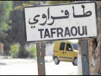 Tafraoui: 60 milliards pour l'aménagement de la zone d'activité d'El Hamoul
