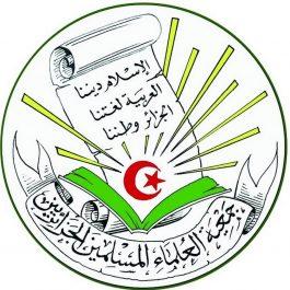 Tlemcen : séminaire international sur le mouvement rénovateur musulman en Algérie du 19 au 21 janvier
