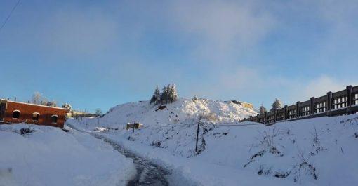 Alerte Météo- Neige sur les reliefs Centre et Ouest à partir de ce soir