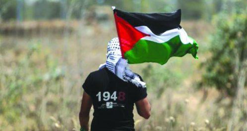 Double Nakba cette année pour les palestiniens le70e anniversaire coïncide avec le transfert de l'ambassade américaine à El Qods