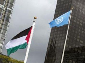 La Palestine veut la pleine adhésion au Conseil de sécurité