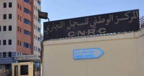 Algérie: Le CNRC appelle les importateurs à se conformer aux nouvelles dispositions
