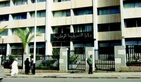 Ministère du travail : Des mesures disciplinaires seront prises contre les enseignants qui ne regagnent pas leurs postes