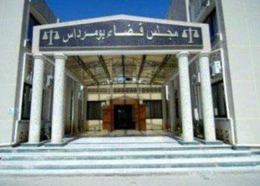 Algérie: L'épouse française d'un terroriste algérien détenue