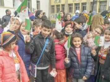 Yennayer 2968 : lancement des festivités officielles à Alger