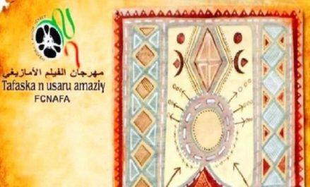 Festival du film amazigh: «Thighrma n Laurés», un documentaire sur l'architecture de terre dans les Aurès